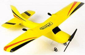 『クーポン発行中』飛行機 リモコン付きグライダー 滑空機 2.4Ghz おもちゃ 正月 子供 プレゼント クリスマス リチウム電池 贈り物 誕生日 送料無料 練習 入門機