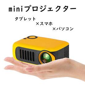 送料無料 miniプロジェクター3 モバイル ミニ 小型 家庭用 映画鑑賞 野営 スマホ タブレット USB microSD 内蔵スピーカー 贈り物 プレゼント GIFT ギフト