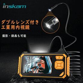 『クーポン発行中』 ダブルレンズ搭載 1M ファイバースコープ マイクロスコープ 工業用内視鏡 フレキシブルスコープ デジタル内視鏡 IP67 LEDライト搭載 マイクロスコープ 防塵 生活防水 空調 車修理