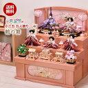 平安博翠作 金彩 鶴の舞 間口68cm 京玉オリジナル 雛人形 収納飾り ひな人形 【送料無料】