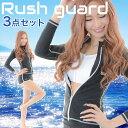 ラッシュガード 水着 レディース セパレート 長袖 ショートパンツ セット 体型カバー 3点セット 日焼け防止 紫外線対…