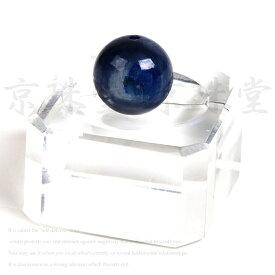 京珠堂 カイヤナイト 一粒 (10mm)