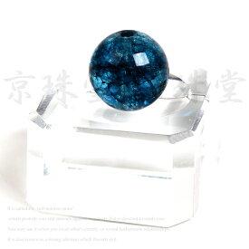 京珠堂 ブルートパーズカラークラック水晶 8~12mm 一粒 (12mm)
