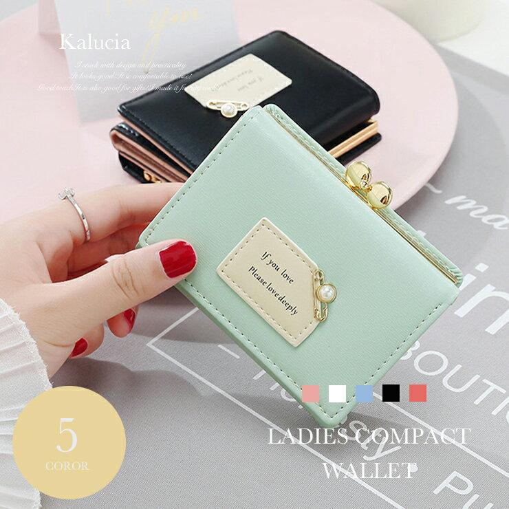 財布 ミニ財布 レディース がま口 三つ折り ワンポイント 小銭入れ 全5色 W-029