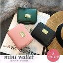 財布 レディース 財布レディース ラウンドファスナー カード 小銭入れ 送料無料 可愛い 二つ折り 女性用 W-005