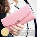 財布 レディース 長財布 財布レディース がま口 カード 小銭入れ 送料無料 可愛い ハート ロングウォレット かわいい …