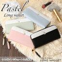 財布 レディース 長財布 送料無料 可愛い リボン レディース財布 可愛い チャーム付き ロングウォレット かわいい 女…