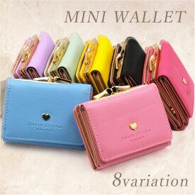 財布 レディース ミニ財布 がま口財布 二つ折り 可愛い 財布 レディース チャーム かわいい コンパクト がま口 三つ折り 二つ折り財布 レディース 小銭入れ W-001
