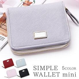 財布 レディース 二つ折り 財布 レディース ミニ財布 可愛い 財布 かわいい コンパクト 二つ折り財布