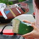 【送料無料】パスポートケース チケット 小物収納 セキュリティポーチ 旅行 トラベル