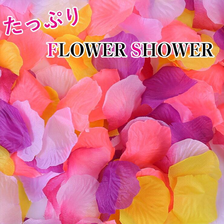 【送料無料】フラワーシャワー 造花 ブライダル 20色 2000枚 アソート セット 花びら 造花 結婚式 DIY ウィディング