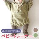 スウェット ロンパース 女の子 男の子 おしゃれ 秋冬 赤ちゃん ベビー服 カバーオール 綿 コットン 可愛い 出産祝い …