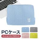 P2倍!シンプル PC インナー ケース 11,12,13,15 インチ パソコン Surface Pro3,Pro4 iPad Pro, Ultrabook MacBook 11.…