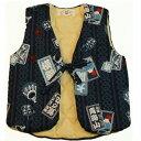 男児子供そでなしはんてん おおずもう<日本製 国内縫製 コットン100 綿100>子供用 男の子 80 90 100 110 キッズ おみやげ …