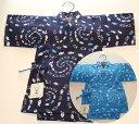男児子供甚平 リップル踊ろうフィッシュ<日本製 国内リップル加工 国内染色生地 国内縫製 コットン100 綿100>子供用 甚平 男…