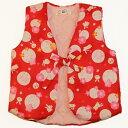 女児 子供 袖 なし はんてん 丸にうさぎ<日本製 国内縫製 コットン100 綿100>子供用 女の子 80 90 100 110 キッズ お…