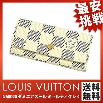 LOUIS VUITTON N60020 ダミエアズール multicore 4 4 key holder fs3gm