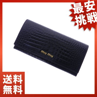 MIUMIU type press leather purses wallets (purses and) leather ladies