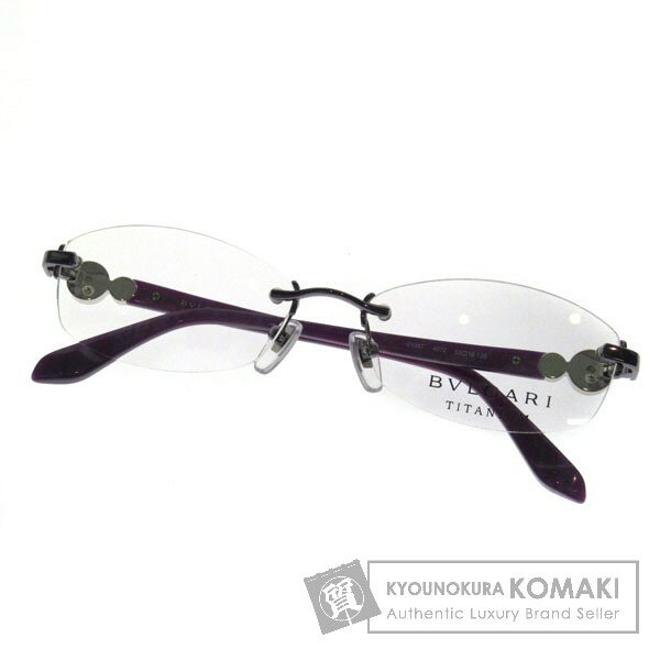 BVLGARI ロゴモチーフ フチなし 眼鏡 プラスチック レディース 【中古】【ブルガリ】