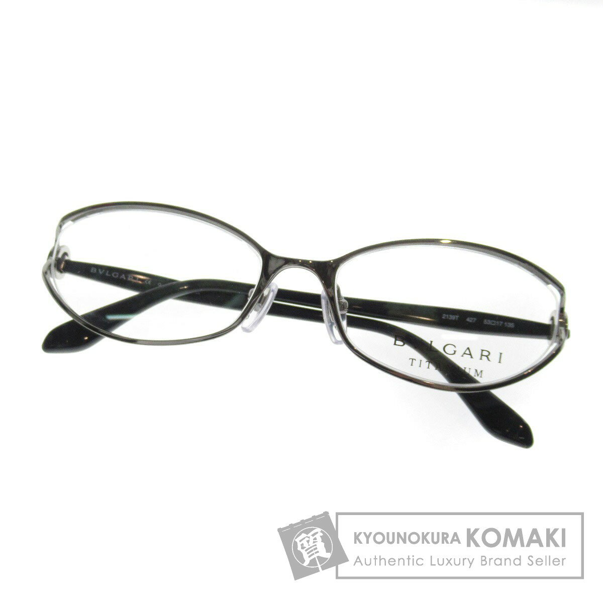 BVLGARI ロゴモチーフ 眼鏡 プラスチック レディース 【中古】【ブルガリ】
