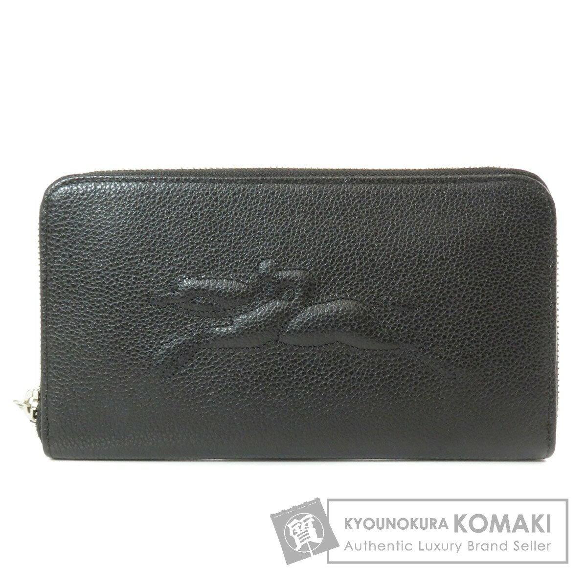ロンシャン ロゴモチーフ 長財布(小銭入れあり) レザー レディース 【中古】【Longchamp】