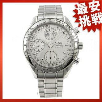 OMEGA Speedmaster triple calendar 3523-30 watch for men