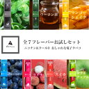 100本限定セール!! 【正規代理店】Air mini シーシャ (トライアルセット) 7フレーバー 【 Airmini エアーミニ 禁煙 …