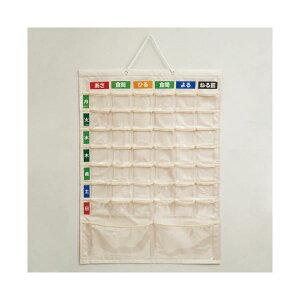 (まとめ)ナカバヤシ お薬カレンダー壁掛けタイプLL IF-3013【×3セット】