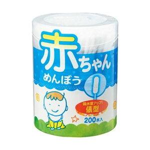(まとめ)サンリツ 赤ちゃんにうれしい綿棒 俵型 1パック(200本)【×50セット】