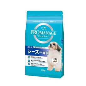 (まとめ)プロマネージ 成犬用 シーズー専用 1.7kg (ペット用品・犬フード)【×6セット】
