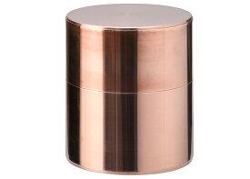 毎日手のひらでなでて、光沢と色の変化を楽しみたい 茶筒 銅 平型 200g(受注生産品 納期7ヶ月)