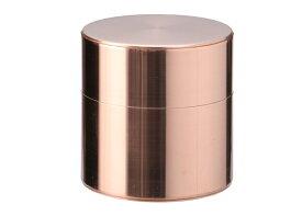 金属特有の手触りと柔らかい光沢が魅力的な茶筒 銅 取込盆用 120g(受注生産品 納期7ヶ月)