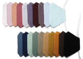 京都の染屋がつくった™ 洗って繰り返し使える絹マスク 角形(全20色)【メール便対応可】