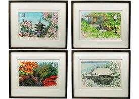 京の四季折々の彩を描いた、手摺り木版画 雅堂 浮世絵 京都百景 (額入り)