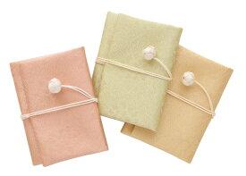 ジュエリーポーチ Jewelry Pouch [3色]ジュエリーやお薬の携帯に