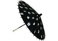 SOU・SOU×日吉屋和日傘