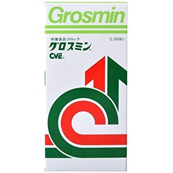 *グロスミン 2000錠(発送までに1週間程お待ち頂く場合がございます)