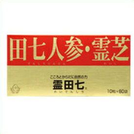 /【送料込】クラシエ 霊田七 60袋