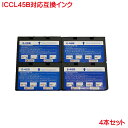 ICCL45B 互換 インク 4色一体 大容量 タイプ 4本セット E-820 E-600 E-350W E-350P E-350G E-300 E-300L E-330 E-330SG E-330SP E-330SW E-340P E-340S E-500 E-520 などに対応 IC45 IC45B ICCL45 の増量