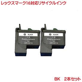 レックスマーク16 リサイクルインク 2本セット 増量 レックスマーク 16 リサイクルインク Z615 Z605 Z513 Z35 Z33 Z25 Z23 Z13 i13 X2250 X1185 X1150 など