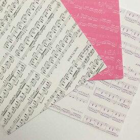 ショパン クラフト 折り紙 30枚入り 音符 楽譜 ナカノ15cm角 3柄 日本製 プレゼント の ラッピング 包装紙 としても使用可