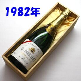 【送料無料】1982年(昭和57年)の誕生年 生まれ年ワイン ブリュット・ミレジメ[1982]ギー・ミッシェル 750ml【発泡系・辛口・白】【木箱入り】