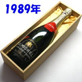 【送料無料】ブリュット・ミレジム[1989] ギー・ミッシェル750ml【発泡性・白】【木箱入り】