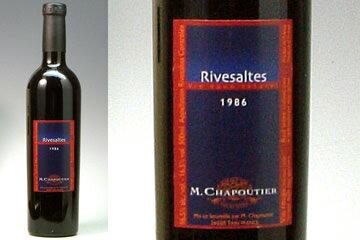 リヴザルト[1986] シャプティエ 500ml