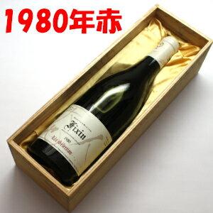 【送料無料】フィサン・ルージュ(赤)[1980] ルー・デュモン・レア・セレクション750ml【木箱入り】