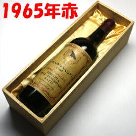 バローロ[1965]マルチェナスコ 750ml赤ワイン【木箱入り】【送料無料】