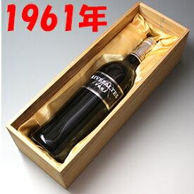 【送料無料】リヴザルト [1961] ラディウス500ml (甘口)【木箱入り】