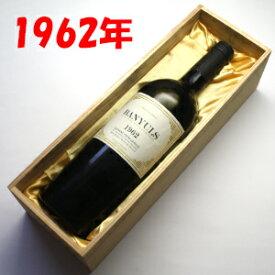 【送料無料】バニュルス [1962] ドメーヌ・ピエトリ・ジェロー 750ml 【木箱入り】