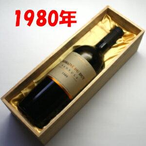 【送料無料】バニュルス [1980] ドメーヌ・デュ・デュイ 750ml (甘口)【木箱入り】1980年(昭和55年)生まれのワイン