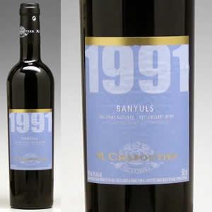 バニュルス [1991] シャプティエ 500ml 甘口